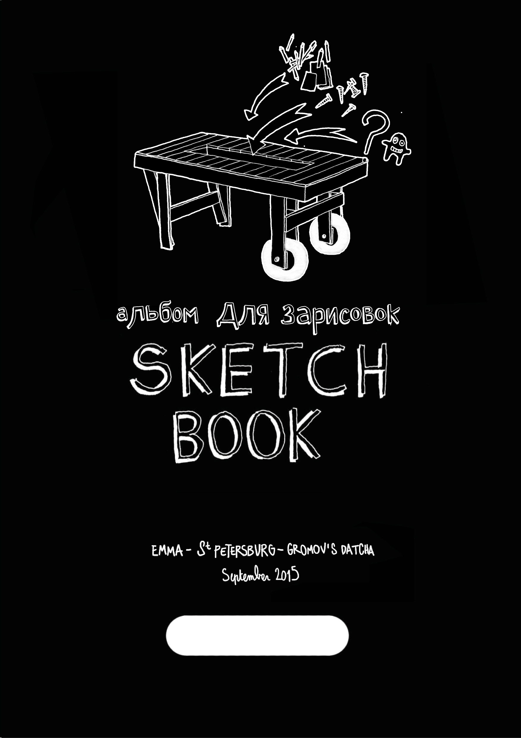 150915-sketchbook-StP-COVER